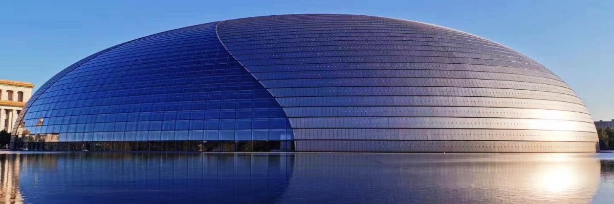 Beijing - Arts Center